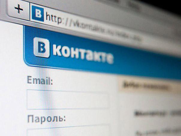Владельцев iPhone разыграли в «ВКонтакте»