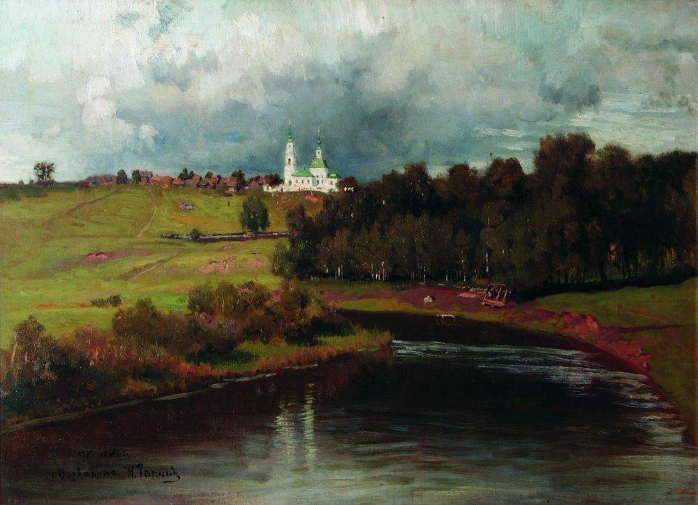 Вид села Варварина. 1878.jpg