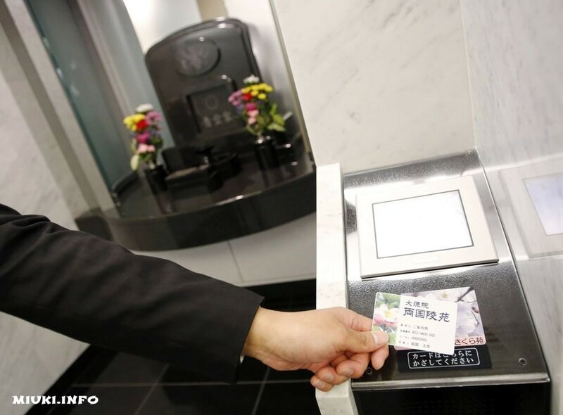 Уйти красиво. Шокирующий японский вариант - организация собственных похорон (видеосюжет и фото)