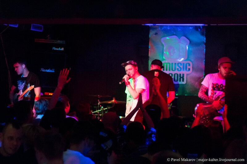 Рэп в клубах москвы самокат спортивный клуб москва