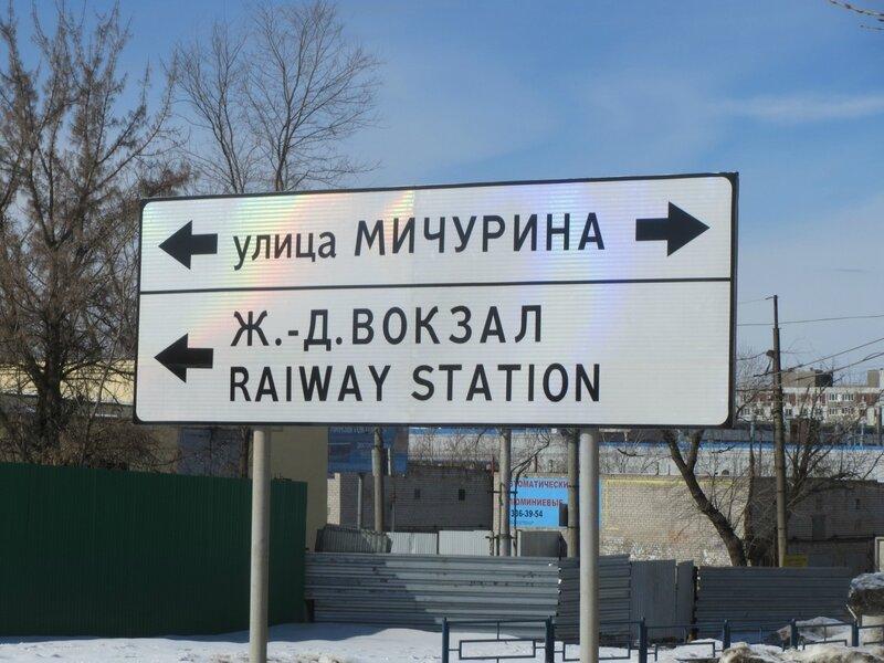 Почта, Луначарского,Зим,Спутник 084.JPG