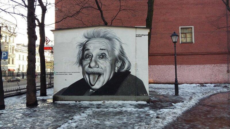 Эйнштейн.jpg