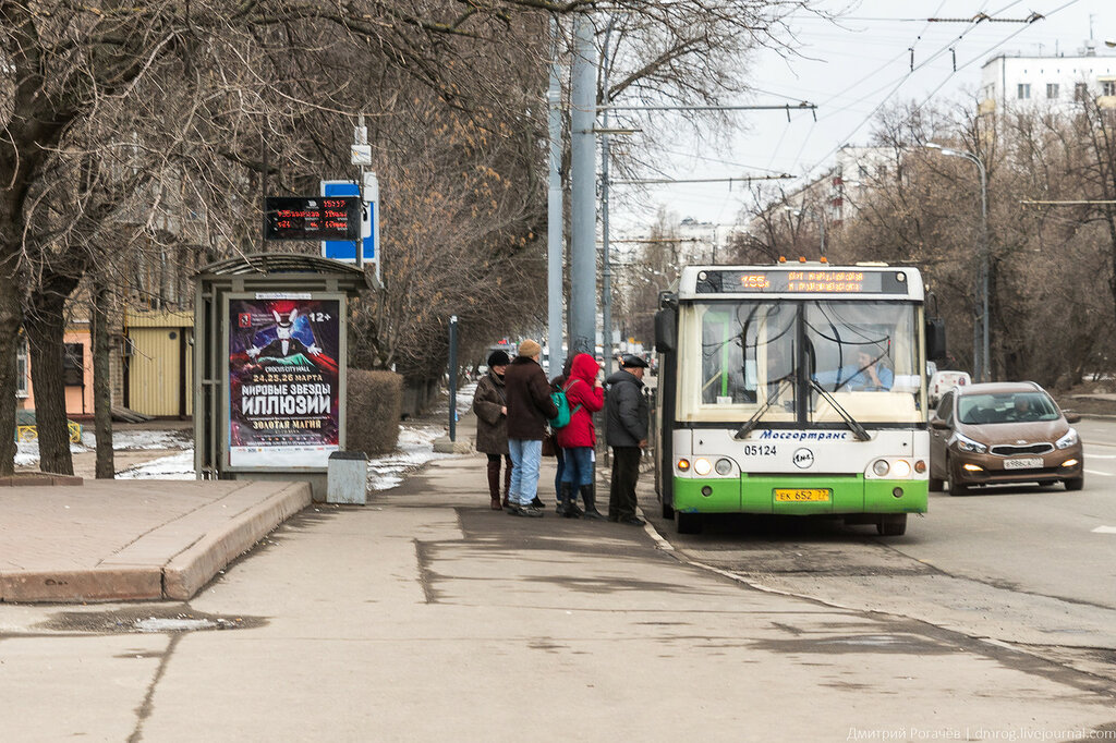 Moscow. Marshal Zhukov park