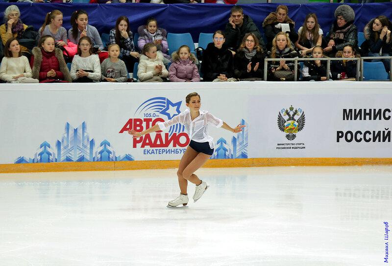 Мария Артемьева - Страница 2 0_149df8_611ec0b2_XL