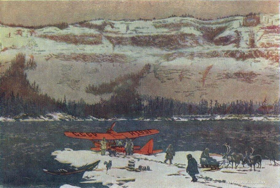 Мешков Владимир Ильич (Россия, 1919-2012) «В горах Путорана» 1958