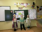 """Интерактивная игра клуба """"Истоки"""" 1в"""