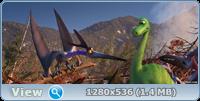 Хороший динозавр / The Good Dinosaur (2015/BD-Remux/BDRip/HDRip/3D)