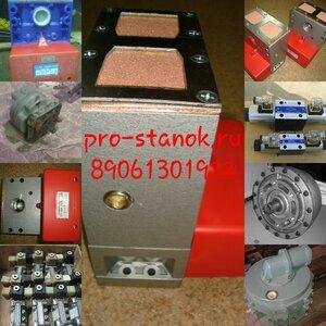 Клапан п-эпк-32, п-эпк-32 (24в), п-эпк-12