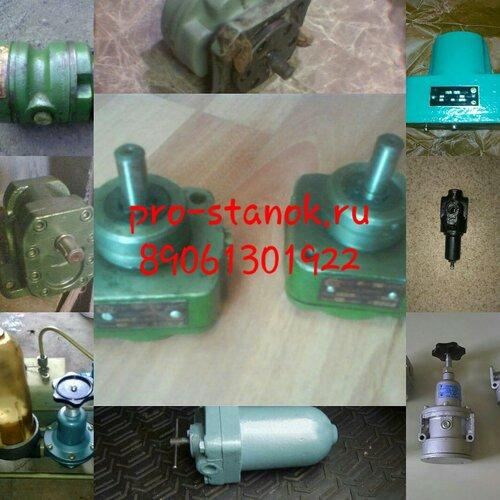 Гидроклапан давления ПВГ-54-34М