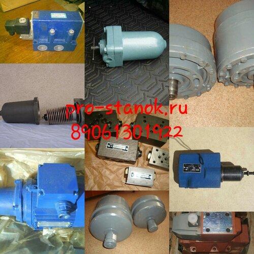 Катушка электромагнитная в64-14а 24вольт