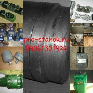 Гидроклапан давления пг54-22 , пг54-32м, пг54-34м