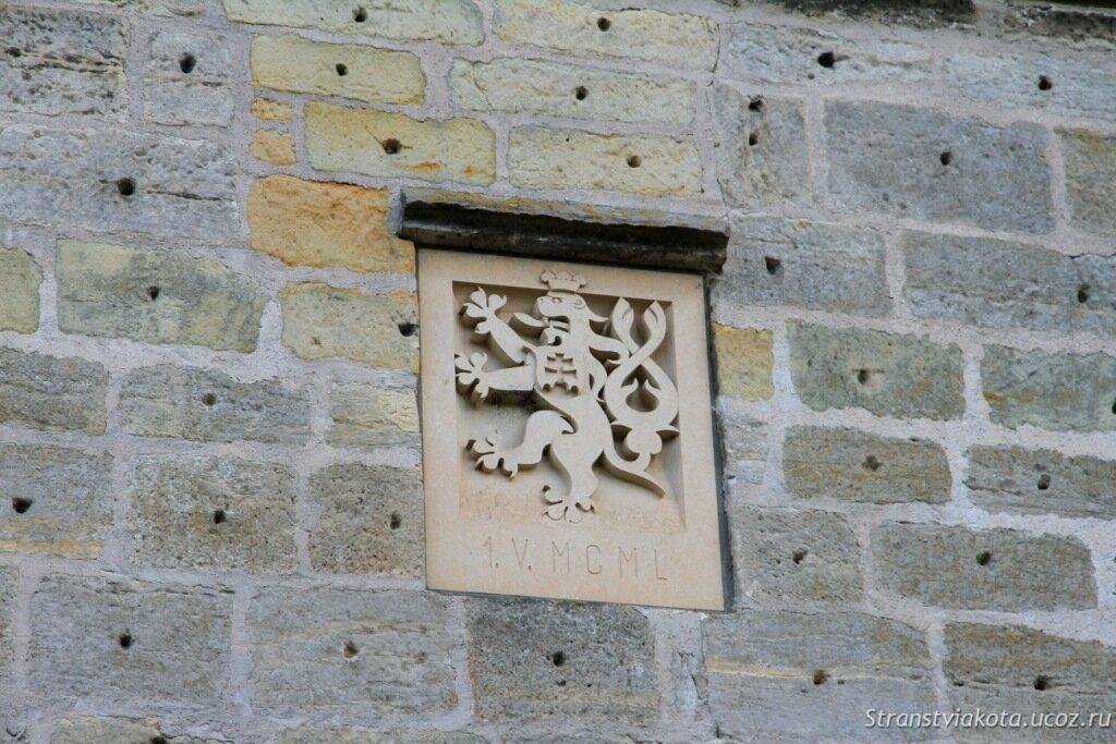 Чехия, замок Кост