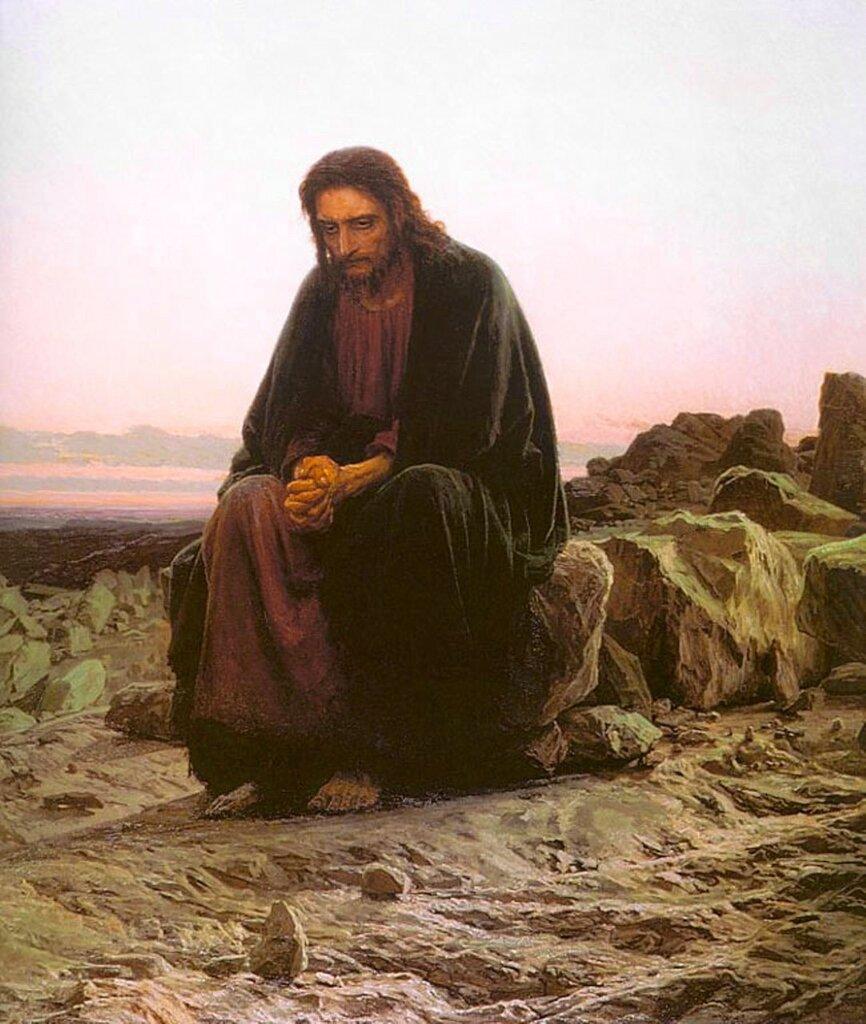 Христос в пустыне, 1872 kramskoy 1.jpg