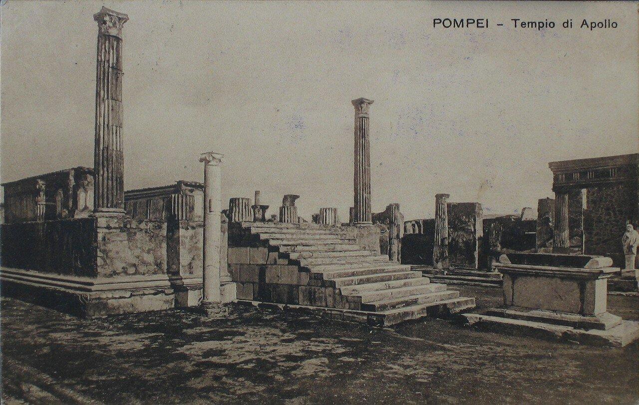 1923. Храм Аполлона