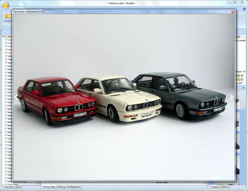 AUTOart 1:43 BMW M5 E28