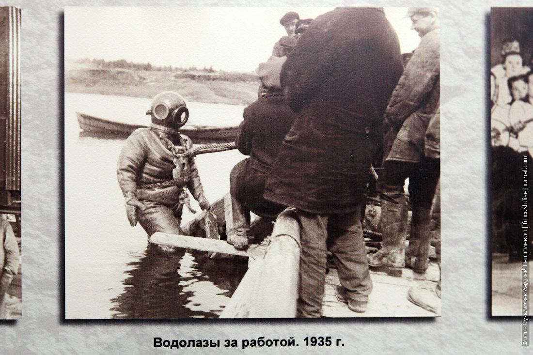 музей канала имени Москвы фото