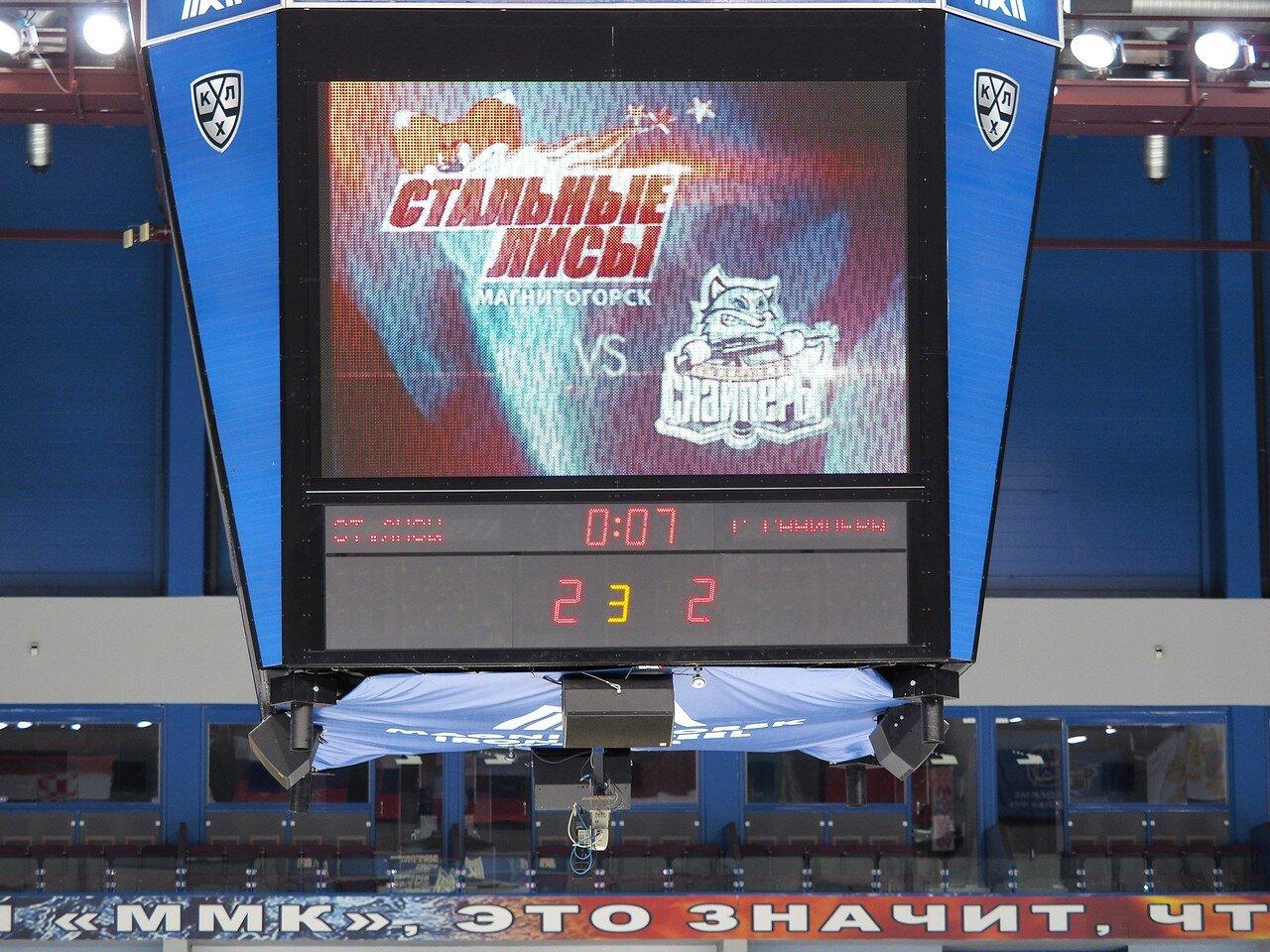 70Плей-офф МХЛ 2016 1/4 Стальные Лисы - Сибирские Снайперы 21.03.2016