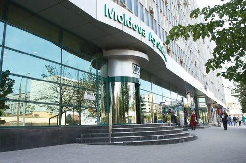 Из-за сговора Нацбанк заблокировал 40% акций MoldAgroinbank