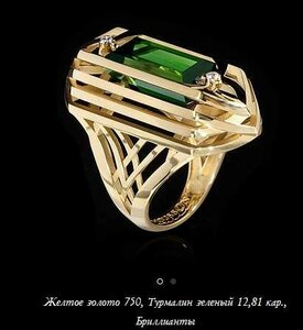 Очень красивая подборка ♛ Украшения из золота Mousson Atelier ♛ 0d7b61a0d58