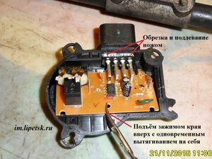 ПайкаПлатыЭлдвигСтеклооч-6.JPG