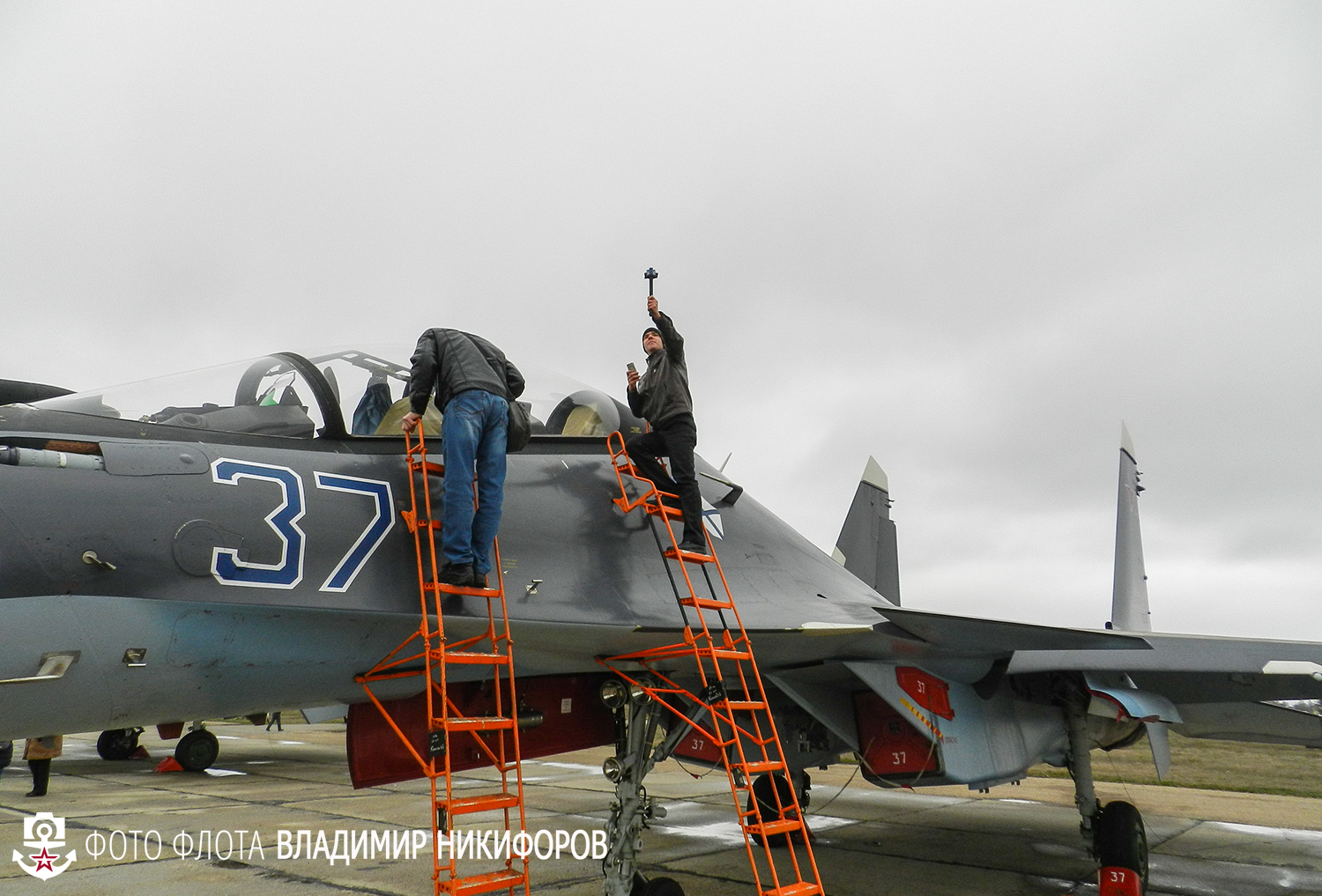 SU-30MKI (Flanker H by NATO). 0_d1c41_4d983d4f_orig