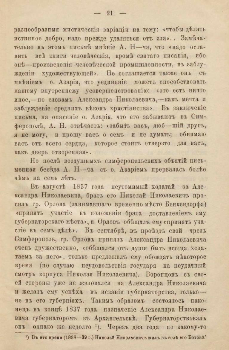 https://img-fotki.yandex.ru/get/67777/199368979.4/0_19befa_e1d115b0_XXXL.jpg