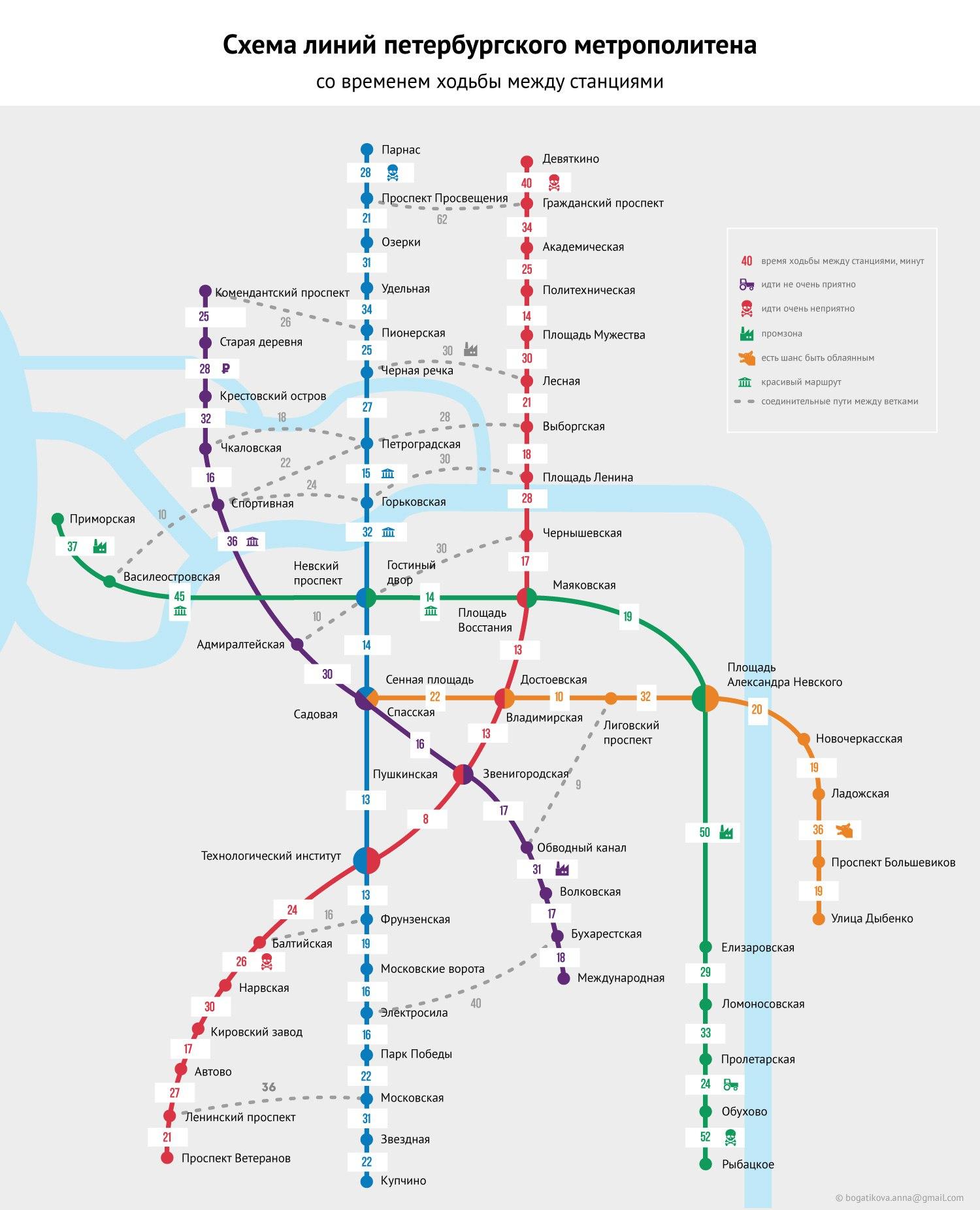 карта метро спб фото 2016