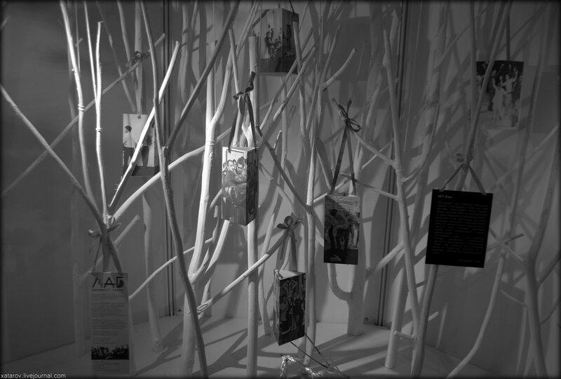 Выставка Ёлки ART в Биологическом музее им. Тимирязева. Январь 2016 года