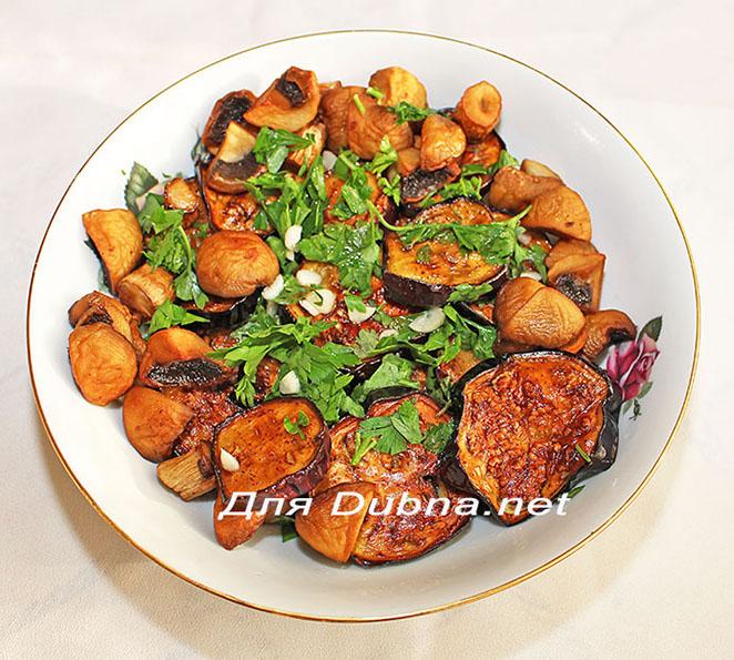 Жареные баклажаны с чесноком и грибами