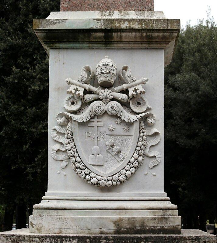 Рим. Бухарестская площадь (Piazza Bucarest)