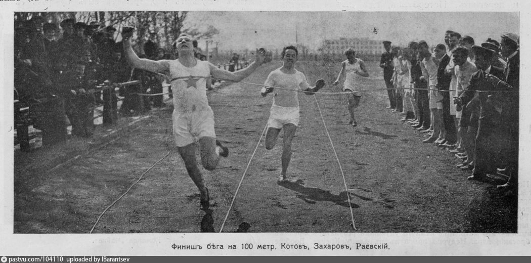 1913 Beg 100m.jpg