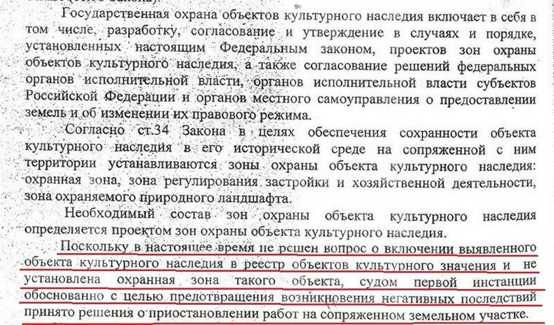 7 июля 2015 года, с. 20