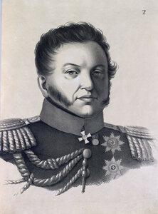Репнин Николай Григорьевич, Князь (1778-1845)