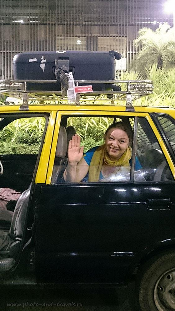 Фото №5. В такси. Отзывы туристов о поездке в Мумбаи. Путешествие по Индии. (Sony Z2, 1/16, f2, 05 mm, ISO 2500)