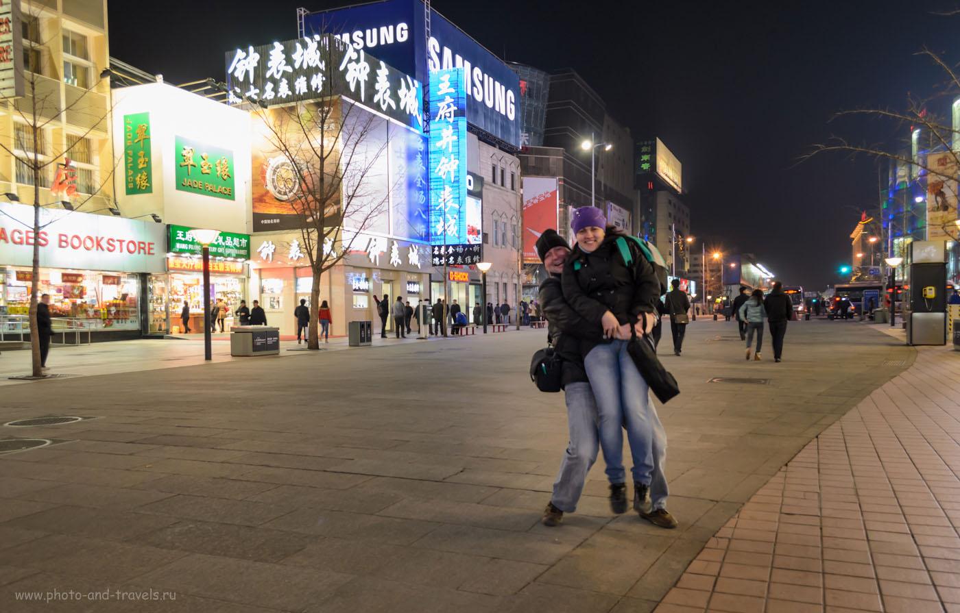 Фотография 3. Прогулка по знаменитой пешеходной улице Ваньфудзин (Wangfujing) в Пекине. Отзывы туристов о путешествии по Китаю самостоятельно