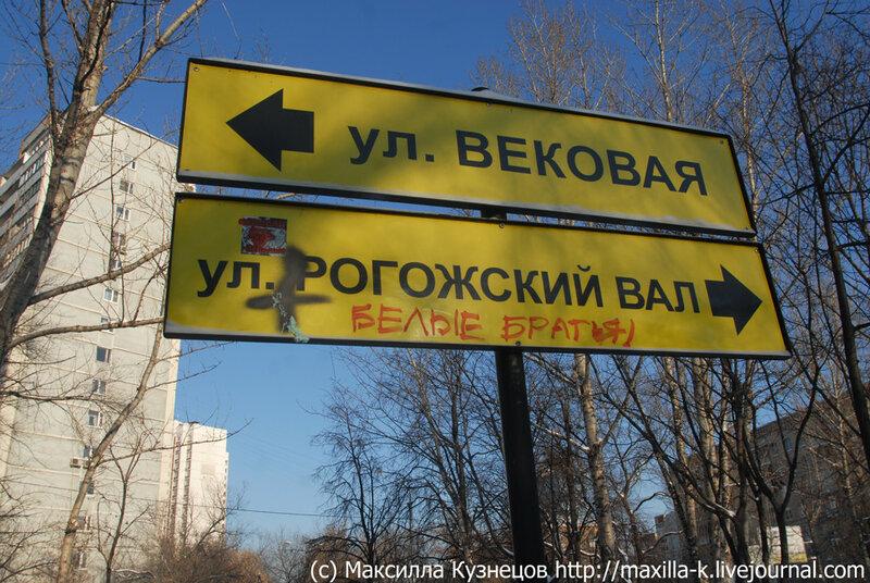 Налево пойдешь...