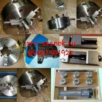 Гидроклапан давления ПБГ54-35М
