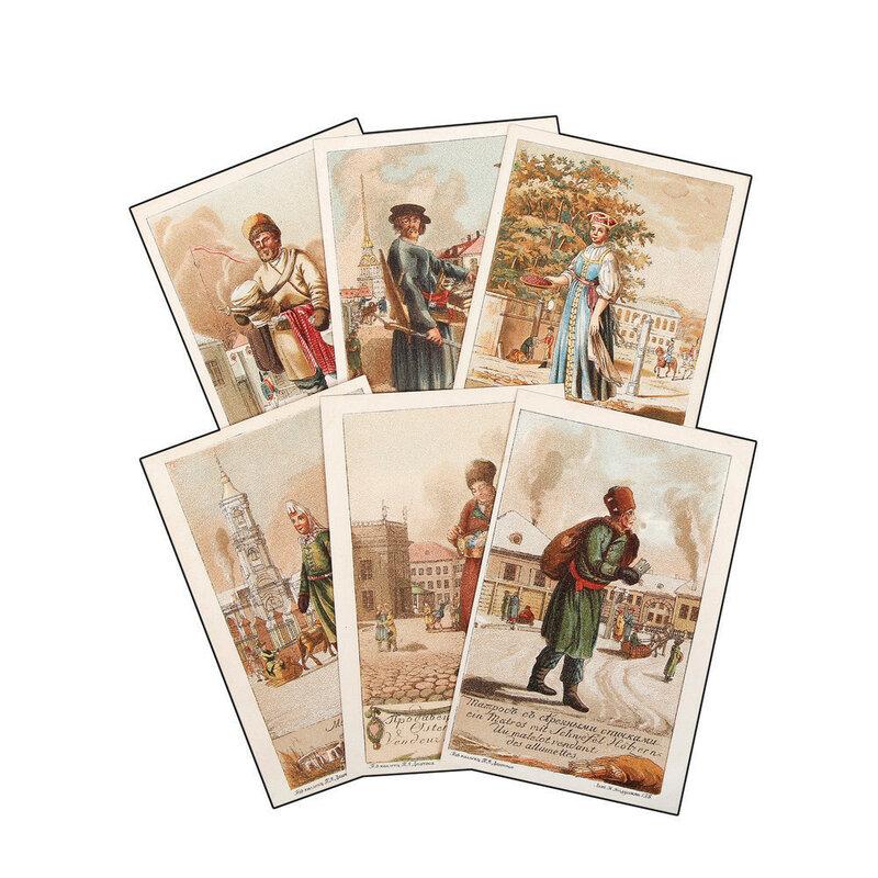 Издатели открыток