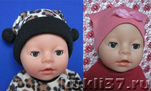 шапки для куклы Baby Born