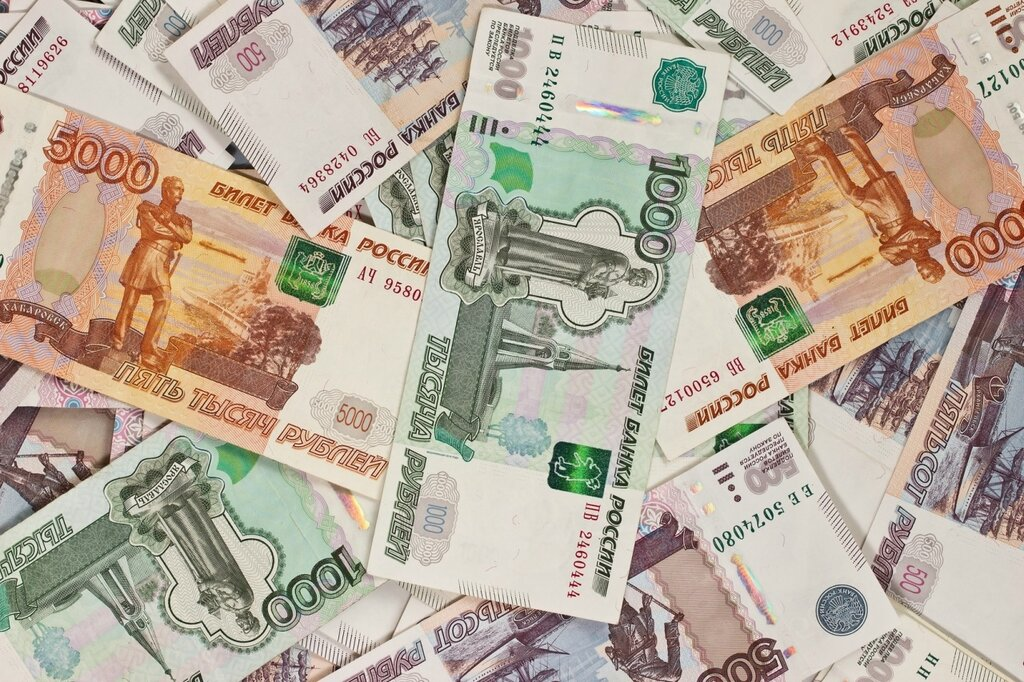 Russian money. Background