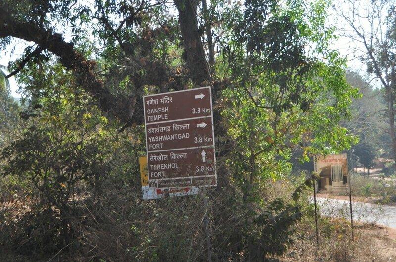 Дорожный указатель на Yashwantgad Fort