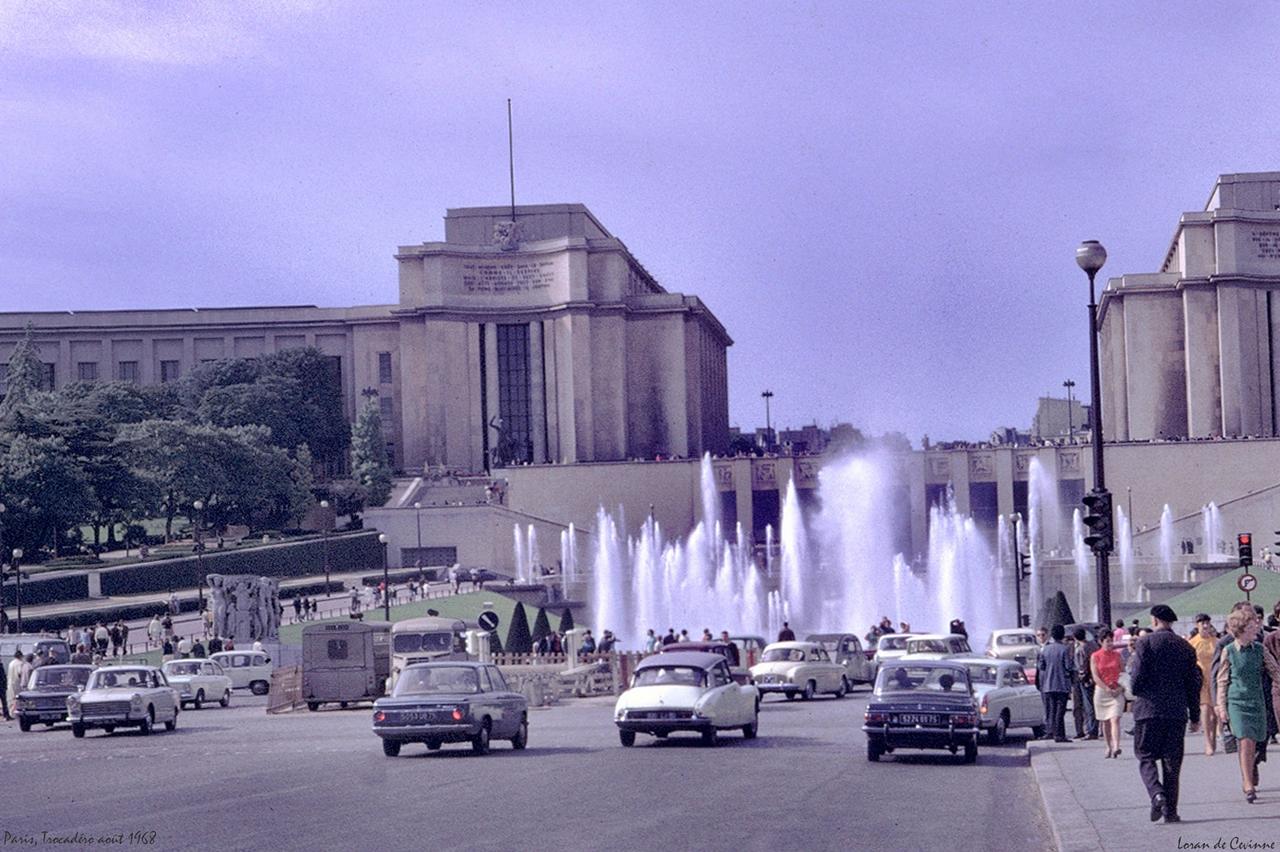 1968. Трокадеро