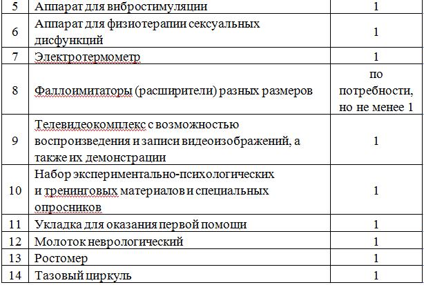 инструкция-2.png