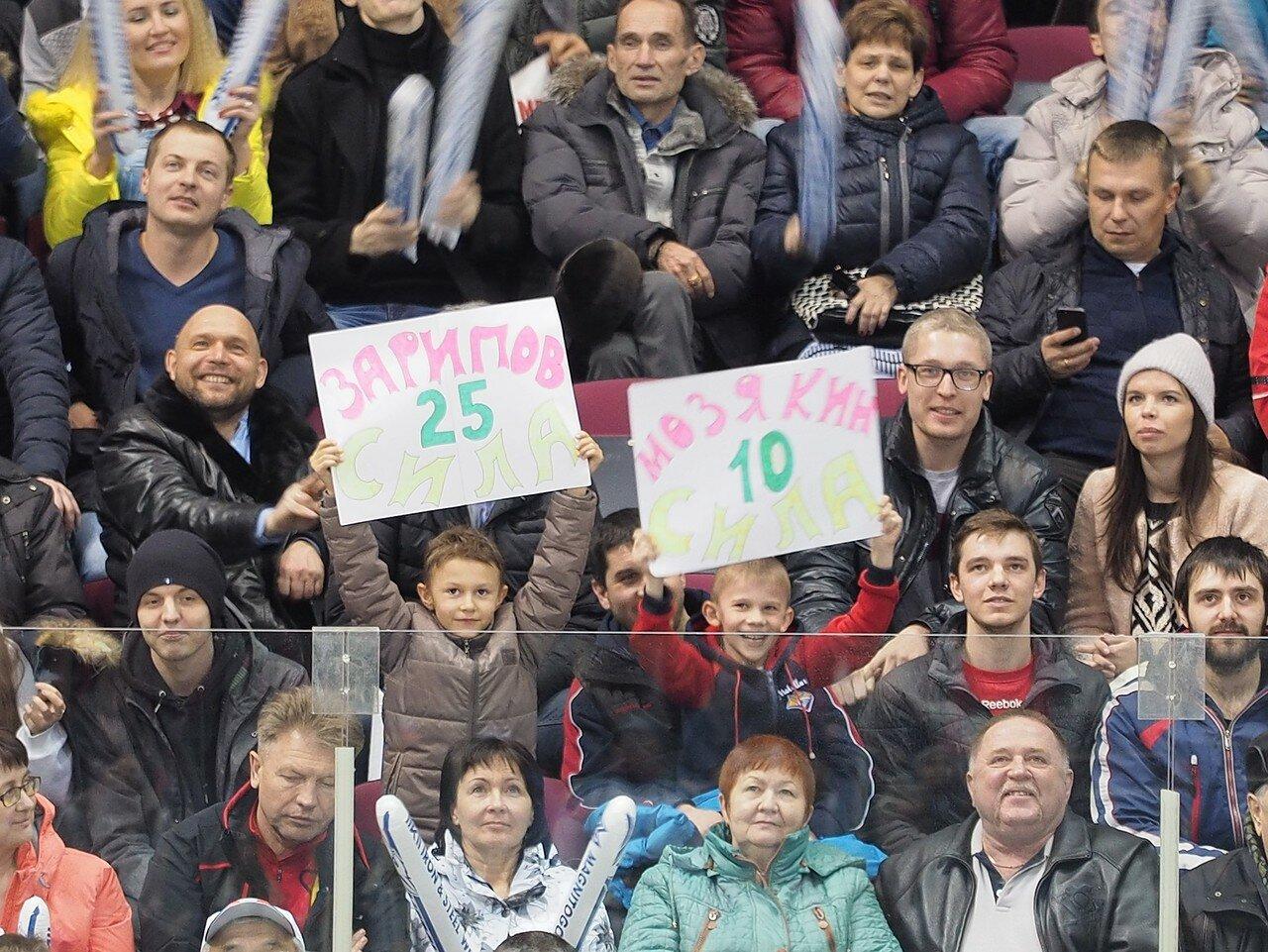 100Восток 1/4 плей-офф Металлург - Автомобилист 01.03.2016