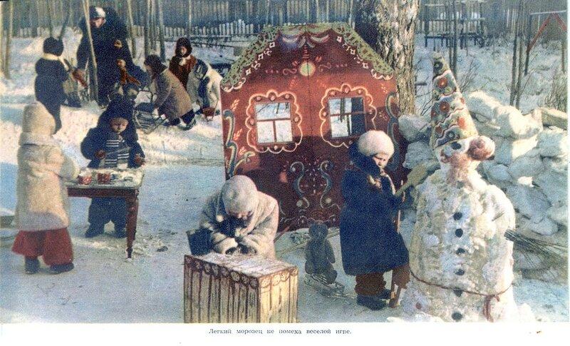 1955 Детский сад N657 Фрунзенского р-на Москвы. Из статьи И.Ильичёва Первая песня. Огонёк, N9, февраль 1955.jpg