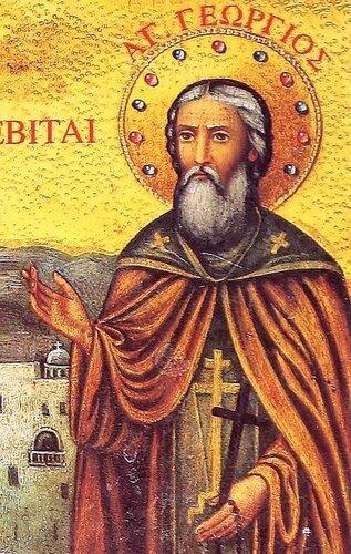 Святой Преподобный Георгий Хозевит.