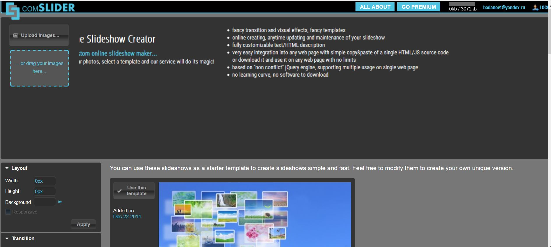 Как сделать слайд шоу на свой сайт