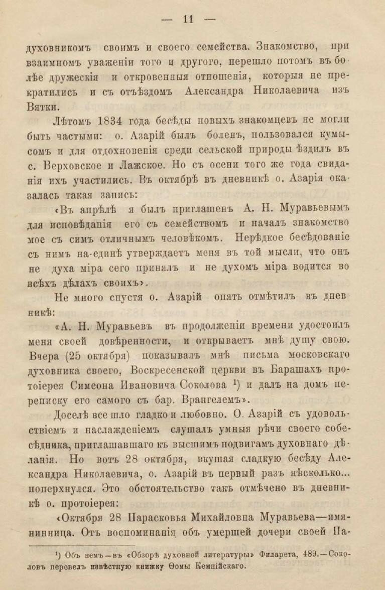 https://img-fotki.yandex.ru/get/67890/199368979.3/0_19bef0_937e886f_XXXL.jpg