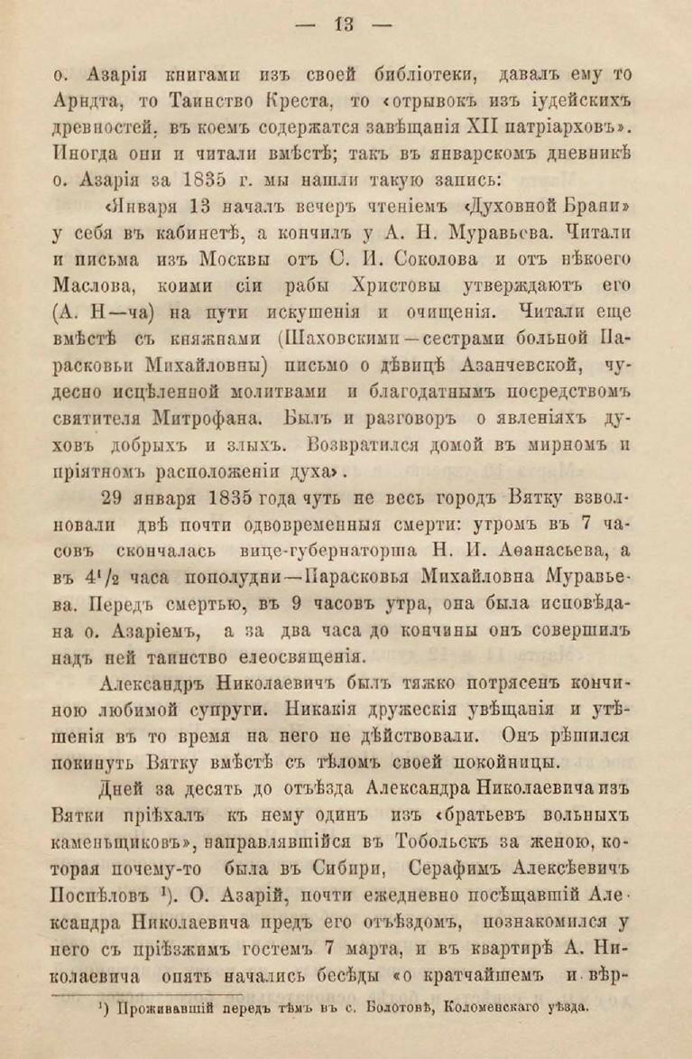 https://img-fotki.yandex.ru/get/67890/199368979.3/0_19bef2_892d0b4a_XXXL.jpg