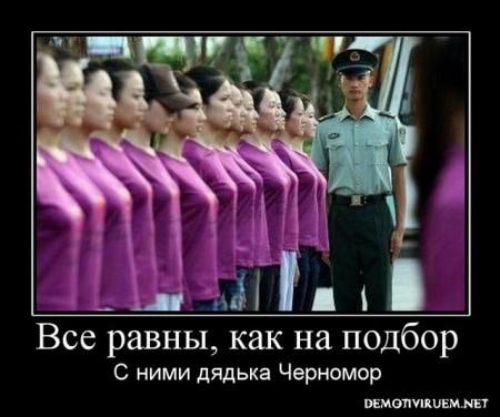 http://img-fotki.yandex.ru/get/67890/236155452.2/0_14aced_27082107_orig.jpg